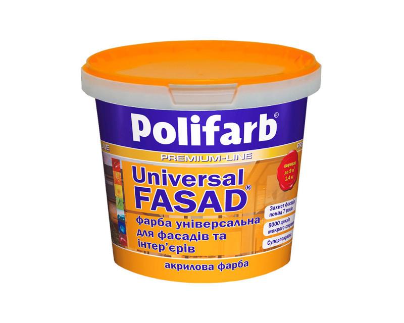 Краска акриловая POLIFARB УНIВЕРСАЛФАСАД  фасадная, белая, 1,4 кг