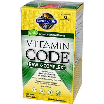 Garden of Life, Vitamin Code, комплекс необработанных витаминов группы K, 60 растительных капул
