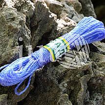 Шнур 3 мм - 20 метров (полипропиленовый), фото 2