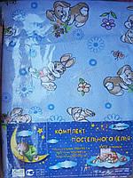 Комплект постельного белья в детскую кроватку 110х144. Производитель Тиротекс. Состав: бязь