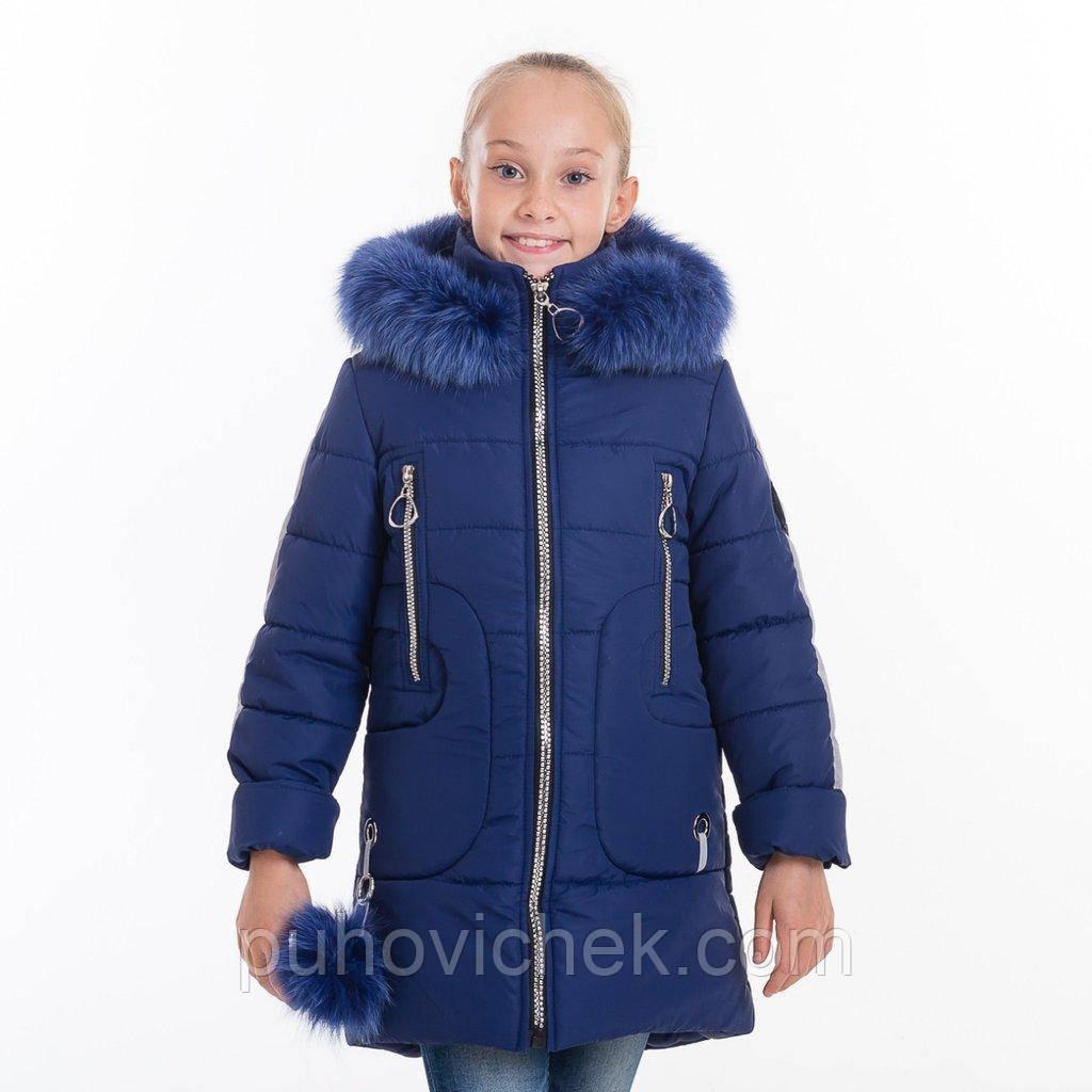 b0dc278f04e Яркие детские куртки для девочек зимние интернет магазин - Интернет магазин  Линия одежды в Харькове