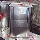 Склади консервуючі СК-1-СК-5 для металів