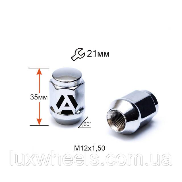 Гайка колесная A901445 M12х1,5х35мм Конус (Mazda, Kia, Hyundai, Daihatsu) Закрытая Хром Ключ 21