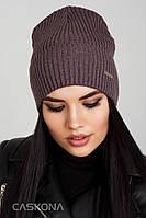 Стильная шапка с отворотом IVY, размер 54-58 см