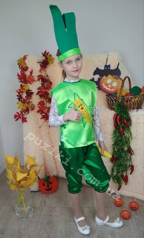 Детский маскарадный костюм Кукурузы