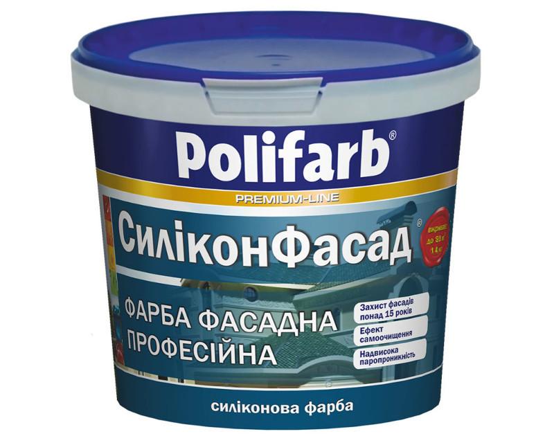 Краска силиконовая POLIFARB СИЛИКОНФАСАД фасадная, белая, 14 кг