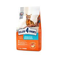 Клуб 4 лапы корм для взрослых кошек ЧУВСТВИТЕЛЬНОЕ ПИЩЕВАРЕНИЕ, 14 кг