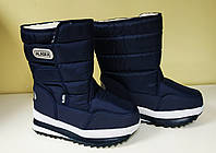 Зимняя термо-обувь на меху детская Аляска. Размеры 31-36