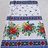 Готове вафельний рушник з букетами маків, волошок і колосків і синім українським орнаментом 45х70 см