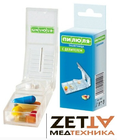 Разделитель таблеток Делитель таблеток Пилюля в Днепре