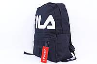 """Городской рюкзак """"FILA, 5817"""" (реплика), фото 1"""