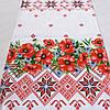 Готовое вафельное полотенце с густыми маками и красным украинским орнаментом 45х70 см