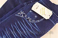 Лосины под джинс на махровой подкладке, фото 2