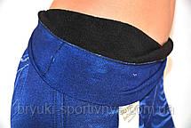 Лосины под джинс на махровой подкладке, фото 3