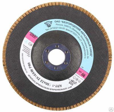 Круг лепестковый торцевой 125х22 (P100) БАЗ