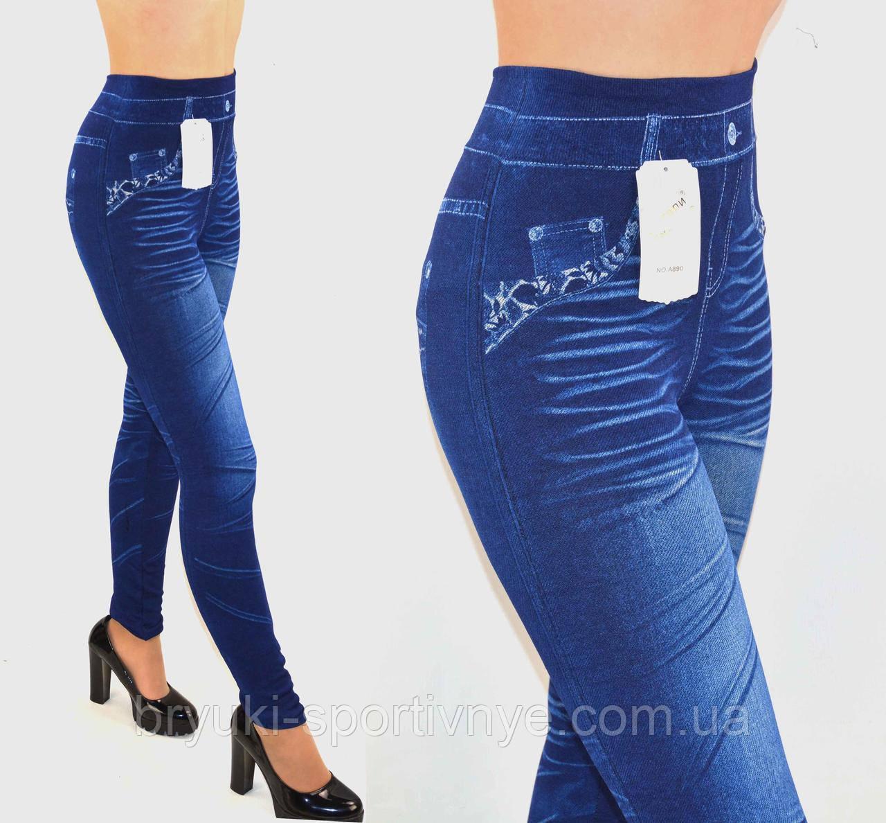 Лосины под джинс на махровой подкладке