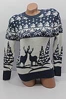 Рождественские свитера оптом в Украине. Сравнить цены b2672146e9c9a