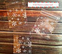Пакет прозрачный со снежинками, Размерпакета 10×10см +3 см самоклеющийся клапан