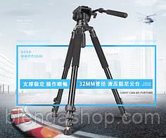 Штатив фирмы QZSD для фотоаппаратов и видеокамер - Q-680 (Q680) + головка QZSD-Q90