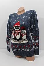 Шерстяні жіночі светри з прикольними малюнками оптом і в роздріб G 4741, фото 3