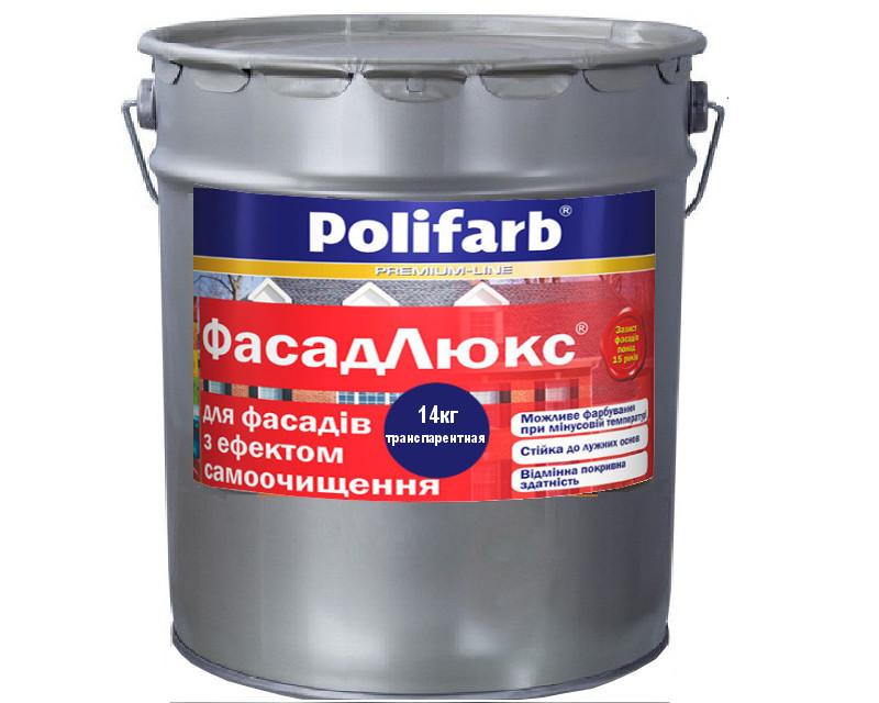 Краска органоразбавляемая POLIFARB ФАСАДЛЮКС фасадная транспарентная, 14кг