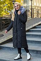 Женское,красивое, теплое,зимнее, модное, длинное пальто - пуховик больших размеров  р-48,50,52,54,56,58 черное