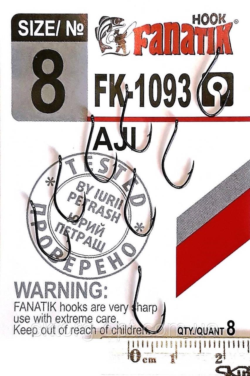 Крючок Fanatik AJI FK-1093 №8
