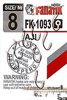 Крючок Fanatik AJI FK-1093 №8, фото 1