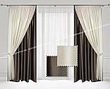 Комплект двойных штор  из Атласа  ( 4 шт) Шоколад + Белый, фото 3