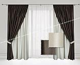 Комплект двойных штор  из Атласа  ( 4 шт) Шоколад + Белый, фото 4