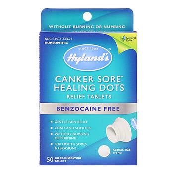 Hylands, Успокаивающие исцеляющие таблетки против язвенного стоматита, 50 быстрорастворимых таблеток