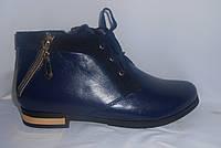 Синие женские весенние ботинки на низком ходу из натуральной кожи с замшевыми вставками