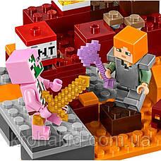 """Конструктор BELA 10808 """"Бой в нижнем мире"""" (аналог Lego Майнкрафт, Minecraft), 96 деталей, фото 2"""
