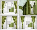 Комплект подвійних штор з Атласу ( 4 шт) Оливковий + Білий, фото 2