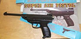 Пневматическое оружие. Super Air Pistol S3. Однозарядный пневматический пистолет.