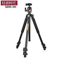 Штатив фирмы QZSD для фотоаппаратов и видеокамер - Q-304 (Q304) + головка QZSD-02