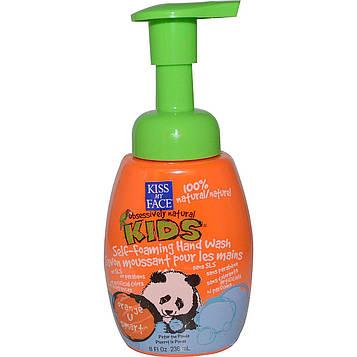 Kiss My Face, Страстно натуральные дети, пенящееся средство для мытья рук, апельсиновое средство для умниц, 8 жидких унций (236 мл)