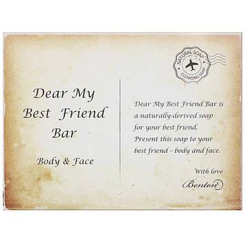 Benton, Кусковое мыло «Мой дорогой лучший друг», тело и лицо, 85 г