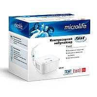 Ингалятор (небулайзер) Microlife NEB 200 компрессорный гарантия 5 лет