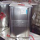 Железо-фосфатные концентраты фосфатирования металлов