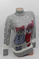 Кофти кардигани светри жіночі україна в Украине. Сравнить цены ... 9bc6196b95ada