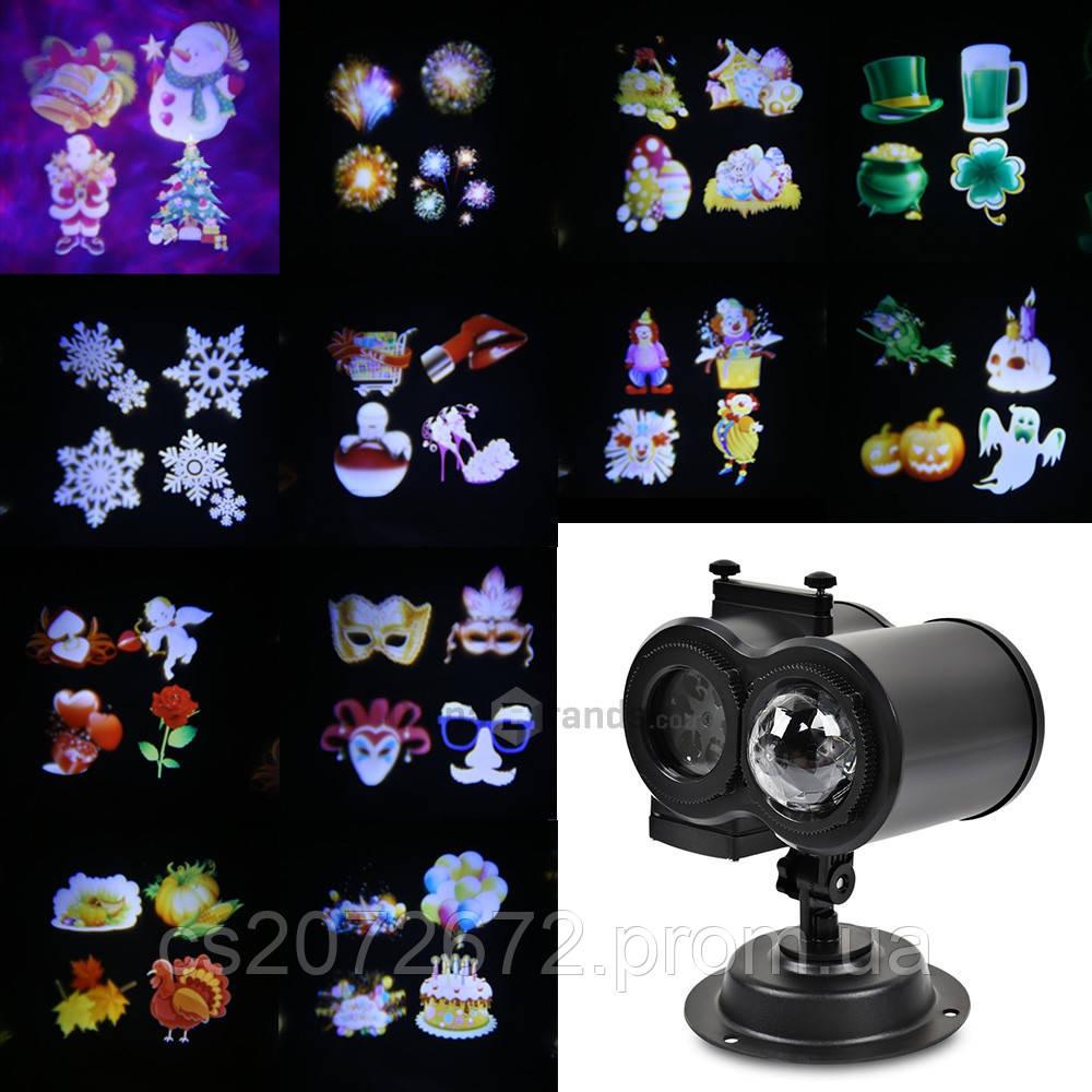 Лампа для проектора с водной подсветкой для домашнего праздника