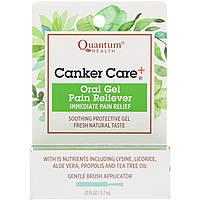 Quantum Health, Canker Care+, гель для ухода за полостью рта с мгновенным обезболивающим эффектом, 0,33 ж. унц.(9,7 мл)