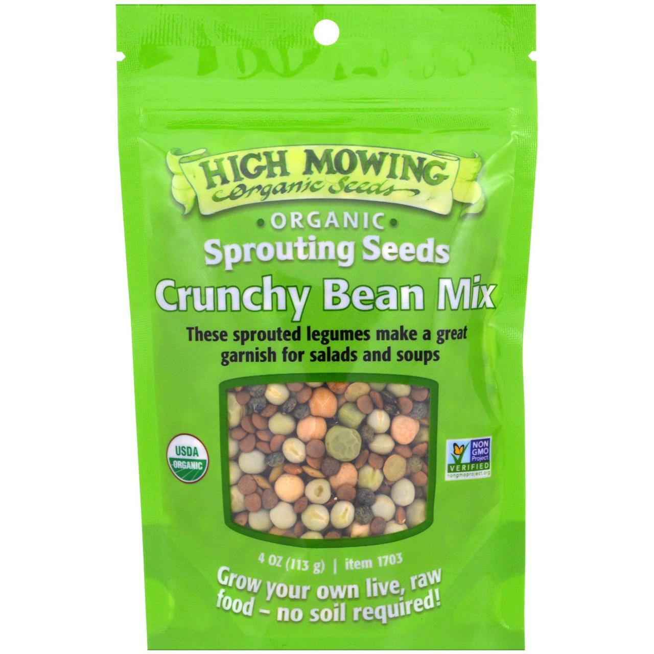 High Mowing Organic Seeds, Хрустящий микс бобовых, 4 унции (113 г)