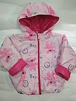 Демисезонная куртка для девочки Мишки