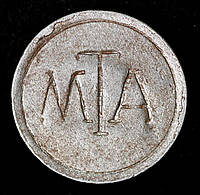 Монетовидный телефонный жетон Челябинска, фото 1