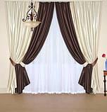 Комплект двойных штор  из Атласа  ( 4 шт)  Шоколад + Молочный , фото 3