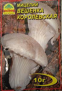 Мицелий гриба Вешенка Королевская 10г