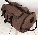 Рюкзак мужской. Дорожный, вместительный рюкзак. Сумка-рюкзак с холста. Качественный рюкзак., фото 5
