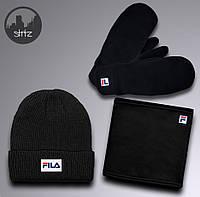 Выгодный зимний комплект шапка + бафф + варежки Fila, Реплика